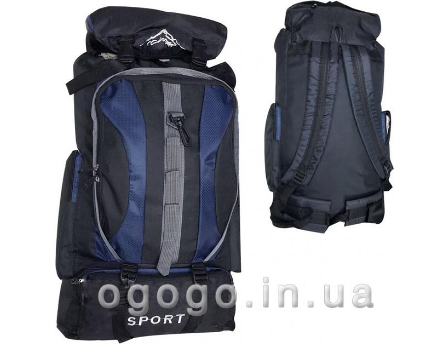 Черный туристический рюкзак R00088