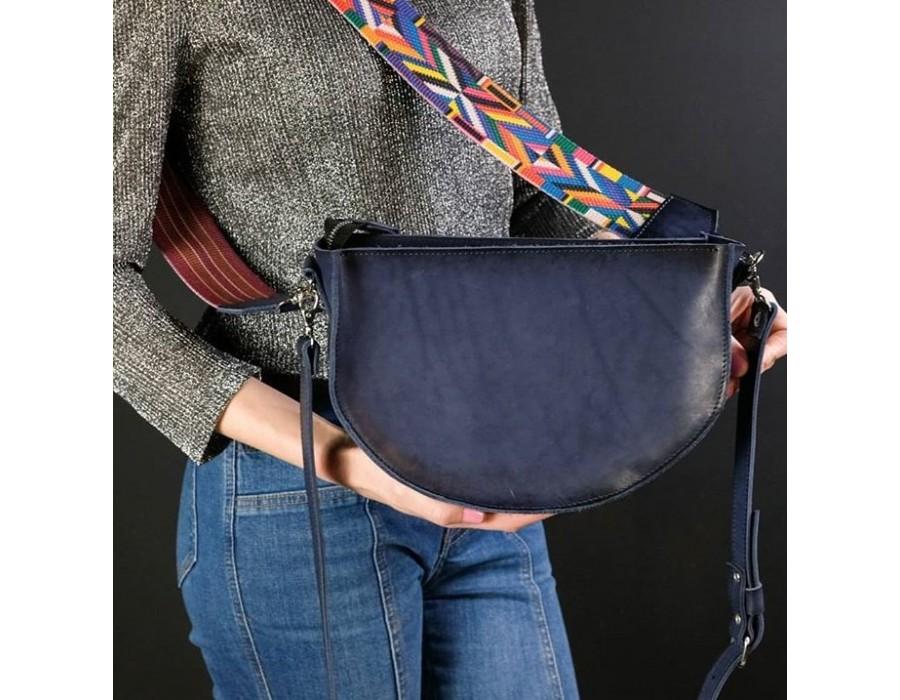 Синяя сумка с цветным ремнем K00005-10