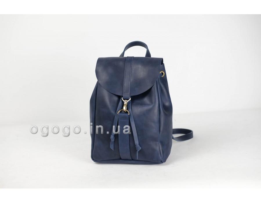 Синий кожаный рюкзачок на карабине K00041-4