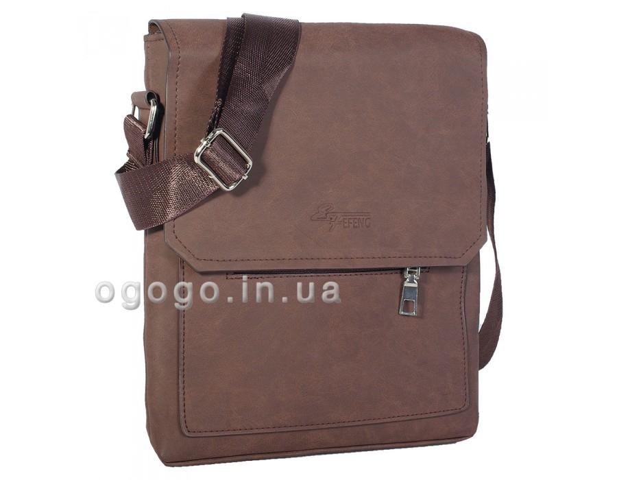 Практичная мужская сумка коричневого цвета MS00099