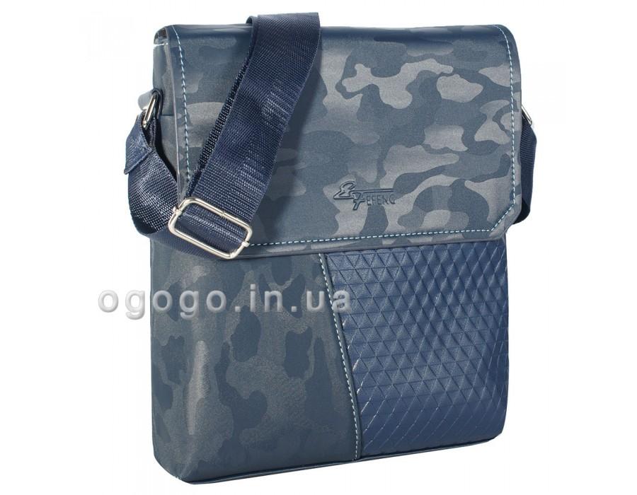 Стильная мужская сумка через плечо цвета хаки MS00161