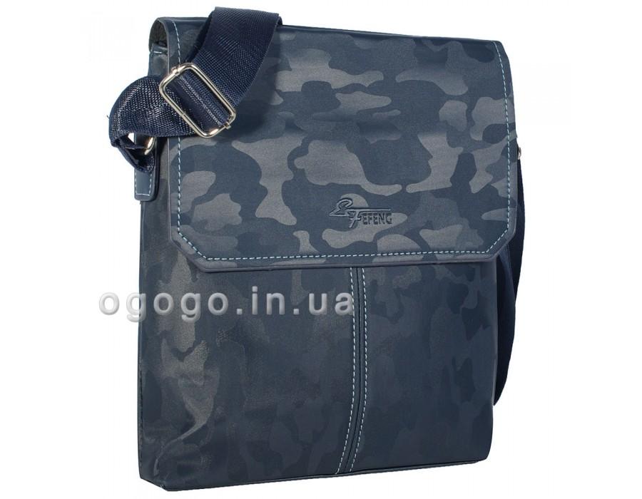 Мужские сумки недорого MS00163