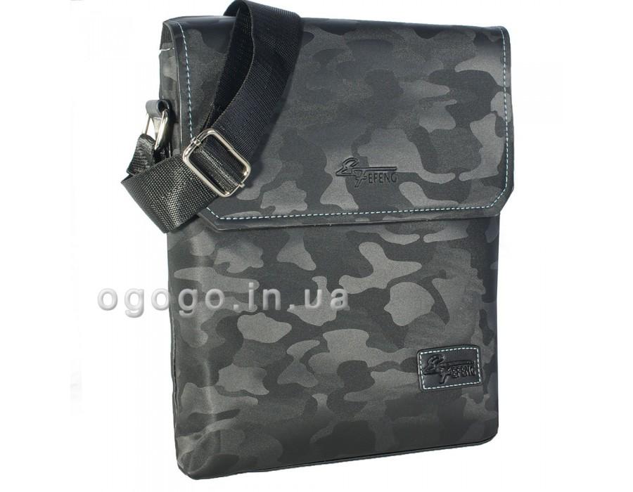 Мужская сумка с клапаном MS00174