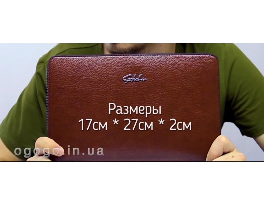 Удобный коричневый мужской клатч  MS00182