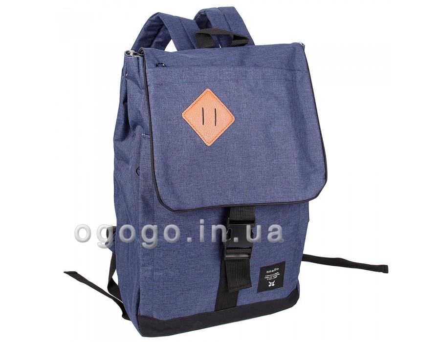 Синий тканевый рюкзак с клапаном R00076