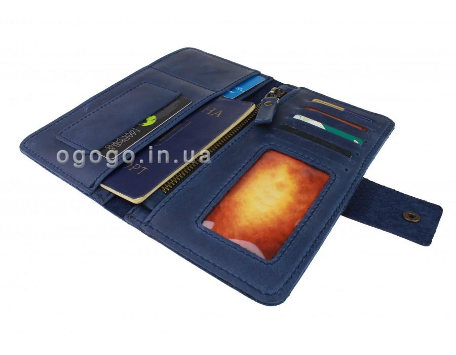 Синий кошелек кожа S00022-4