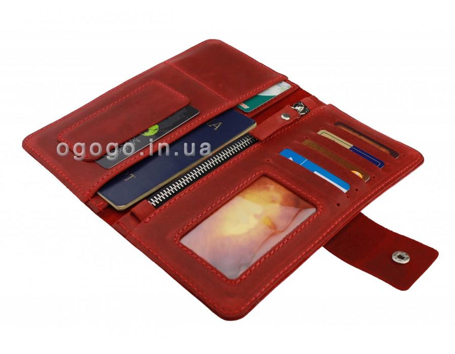 Красный кошелек кожа S00022-6